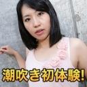 大塚 舞 30歳 158cm 87/60/88 ミセス