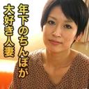 宮井 貴子 31歳 160cm 80/60/82 ミセス