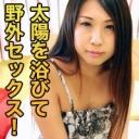 新木 紫織 31歳 155cm 83/58/84 ミセス