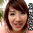 恵凛音 巨乳 オナニー ハメ撮り 女子校生 有名女優