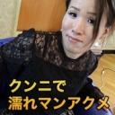本咲 利依 39歳 157cm 熟女系 淑女系 スレンダー系
