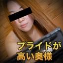 広沢 茉莉(2020/06/20配信) [広沢 茉莉,エッチな0930,激えろ動画]