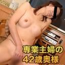 高田 みずき 42歳 158cm 85/60/84 熟女系 巨乳系