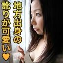 正田 歩美 28歳 156cm 88/60/88 巨乳 お姉さん系
