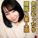 片浦 瑛里香 20歳 160cm 88/65/89 巨乳 お姉さん系