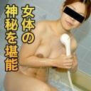 笹井 歌苗 19歳 155cm 10代