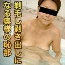 岡田 真矢 30歳 156cm 85/60/89 ミセス系