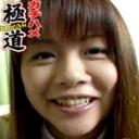 笑顔がかわいいJKちゃん、その笑顔が快感で歪むくらいガチ・ハメ倒す!