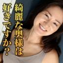 吉間 智保 33歳 163cm 82/67/95 ミセス系