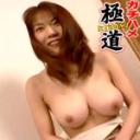 松田瞳 巨乳 人妻 電マ お色気 潮吹き オナニー