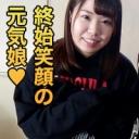 不破 麻奈 22歳 お姉さん系