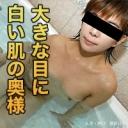 小林 浩子 31歳 82/63/85 ミセス系