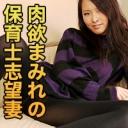 椎名 栞李 18歳 165cm 74/57/84 幼妻