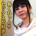 鎌田 慶子
