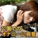 西田 貴子 24歳 158cm 80/63/83 ミセス