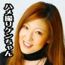 榊亜美 巨乳 電マ ギャル ぶっかけ オナニー 有名女優