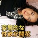 西沢 幸子 48歳 163cm 100/73/100 熟女系 爆乳系 むっちり系
