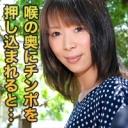 香田 知世 31歳 163cm 84/57/87 ミセス系 ご近所系