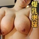 土井原 園実 48歳 160cm 103/70/95 熟女系 爆乳系 むっちり系