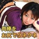 杉山 優 25歳 154cm 85/60/84 ミセス系 スレンダー系