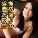 刈谷 理子 35歳 159cm 79/63/91 熟女