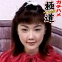 りさ ロリ 電マ マニア 美少女 オナニー 女子校生
