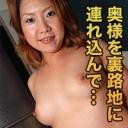 島本 真希 36歳 155cm 97/58/88 ミセス系 巨乳系
