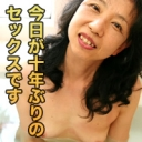 市川 綾 53歳 164cm 85/67/90 熟女