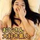 矢川 幾美(2020/11/28配信) [矢川 幾美,エッチな4610,無料エロ画像]