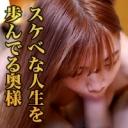 本谷 由弥子(2020/11/28配信) [本谷 由弥子,エッチな0930,即抜き動画]