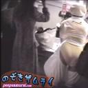 素人 神技 トイレ盗撮 手持ちカメラ カモフラージュカメラ コンパニオン RQ 美少女 お姉さん 若い娘多数 スタイル抜群 スリム コスプレ 和式 イベント 潜入 聖水 着替 パンチラ マニアック