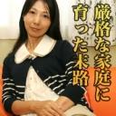 仙堂 茂美(2020/12/19配信) [仙堂 茂美,エッチな0930,エロ動画]