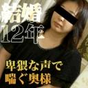 中嶋 春海(2020/12/27配信) [中嶋 春海,エッチな0930,即抜き動画]