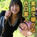 早田 佐恵子(2021/01/14配信) [早田 佐恵子,エッチな4610,サンプル動画]