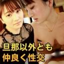 樋尻 園望 27歳 152cm ミセス