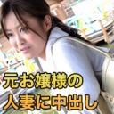 青島 仁美 25歳 152cm 88/57/85 ミセス