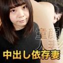 武倉 伊津美 27歳 157cm 90/56/86 ミセス 豊満 巨乳
