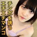 田窪 綾音 21歳 161cm 81/58/86 スレンダー お姉さん系