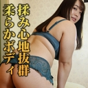 蛯沢 佑美子 26歳 160cm 98/70/100 ミセス系 巨乳系 むっちり系