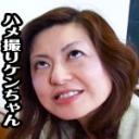 如月美雪 熟女 痴女 マニア ハメ撮り 有名女優