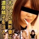 小川原 芽 29歳 153cm ミセス 細身