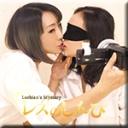 ハメ撮りレズビアン〜ちひろちゃんと若林美保さん〜1