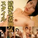 兵藤 明美 30歳 164cm 85/60/88 ミセス系 淑女系 スレンダー系 生ハメ 中出し 玩具