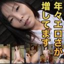 早見 麗子 43歳 151cm 80/64/86 熟女 細身 生ハメ 中出し フェラ クンニ 指姦 自慰 玩具 手コキ