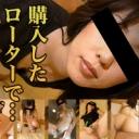 奥田 麻美 31歳 168cm 88/61/98 ミセス系 セレブ系 スレンダー系 生ハメ 中出し 玩具