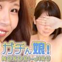 Hey動画 ガチん娘 ナナ、千里 HD 素人 スリム モデル 中出し 潮吹き 放尿失禁