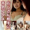 赤堀 莉佳子 20歳 85/58/89 巨乳 お姉さん系 生ハメ 中出し