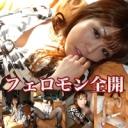 小野田 秀美 32歳 165cm 83/63/85 ミセス系 セレブ系 スレンダー系 生ハメ 中出し 玩具