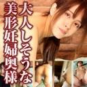 村部 早彩 26歳 158cm ミセス系 妊婦系 スレンダー系 生ハメ 中出し 玩具