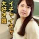 赤堀 莉佳子